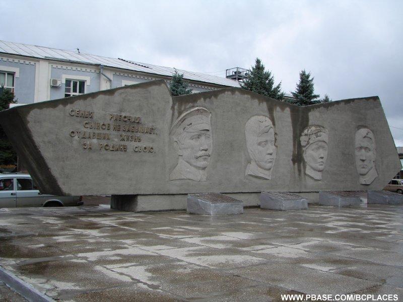 Orenburg Monument.jpg