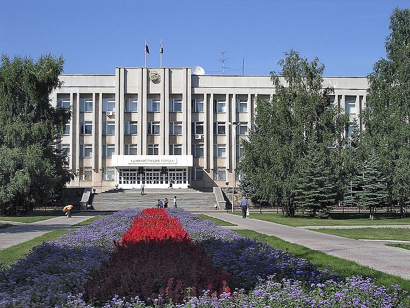 City Administration.JPG