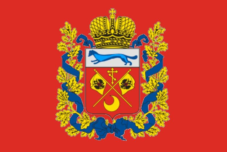 Orenburg Flag.jpg