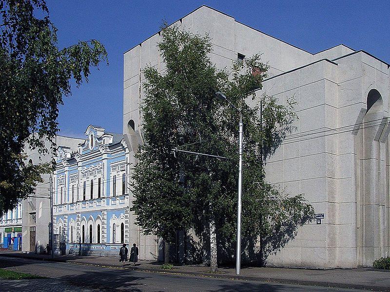 Russian Drama Theatre.JPG