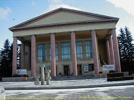 Stavropol academic drama theatre named after M.J.Lermontov 50.JPG