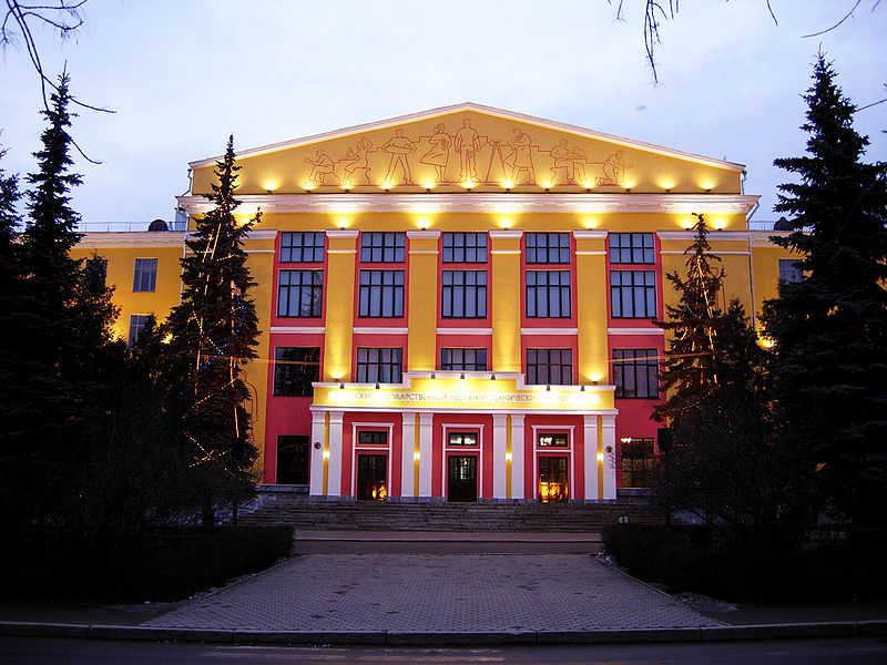 Ufa State Petroleum Technological University.jpg