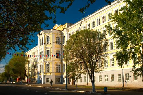 Orenburg Architecture.jpg
