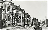 A street in old Ufa.jpg